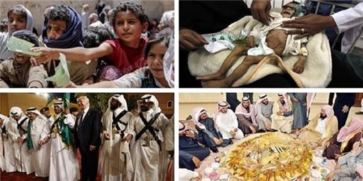 کلیپ سخنان استاد رائفی پور درباره یمن و کشتار و جنایات!