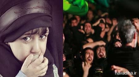 گریه کن امام حسین (ع) قطعا بهشتی است؟
