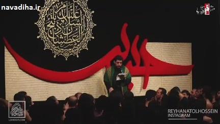 دانلود مداحی حاج سیدمجید بنی فاطمه/باز صدای سلیم میاد