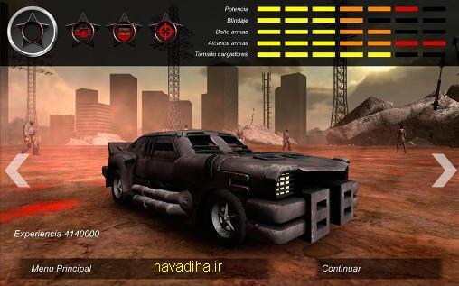 http://duya.navadiha.ir/uploads/2-final-race.jpg