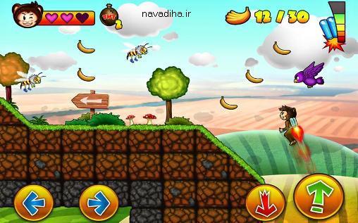 http://duya.navadiha.ir/uploads/2-monkey-adventure.jpg