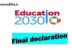 نامه اساتید حوزه و دانشگاه به رئیس جمهور درباره سند ۲۰۳۰
