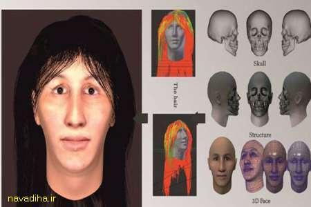 تصویر شبیهسازی شده زن ایرانی هفت هزار ساله