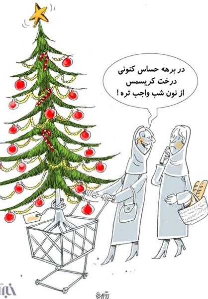 کاریکاتور/ جدیدترین جوگیری ایرانی!