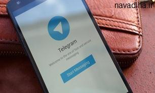 خدمات جدید تلگرام برای فایل های GIF