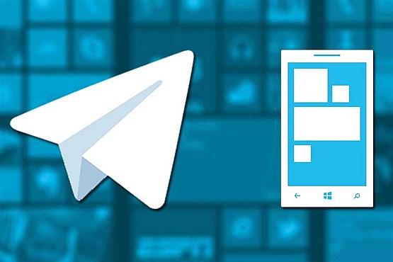 کلیپ صوتی صحبتهای جالب استاد رائفی پور در مورد تلگرام