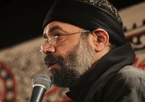 مداحی ای حسین عشق منی حاج محمود کریمی