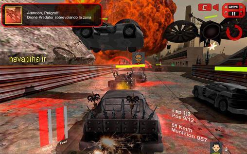 http://duya.navadiha.ir/uploads/6-final-race.jpg