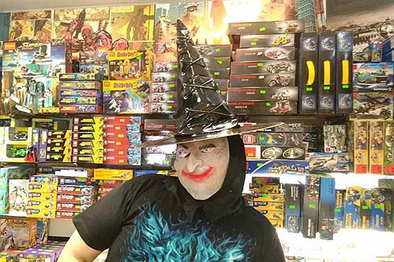 شبیخون فرهنگی ـ اکتبری اینجا تهران است آی لاو یو هالووین