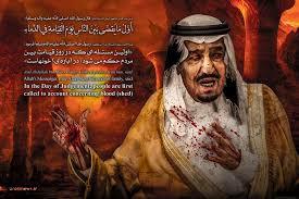 دانلود شور/ از آل سعود خیلی بیزاریم