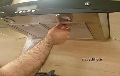 روش های تمیز کردن هود آشپزخانه