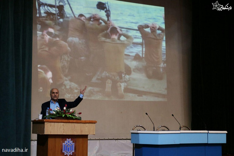 دانلود سخنرانی حسن عباسی به سوی جمهوری دوازدهم – فروردین ۹۶