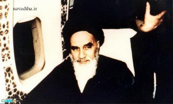فیلم/ امام خمینی (ره) : خاک بر سر من اگر بخواهم …