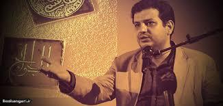 دانلود صوت واکنش رائفی پور به دستگیری امیر تتلو