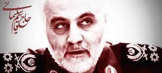 ببینید/ اظهارات سردار حاج قاسم سلیمانی بعد از تماشای فیلم سینمایی «به وقت شام»