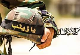 خب نرن ، این مدافعان حرم فکر میکنن برن شهید بشن میرن بهشت !!