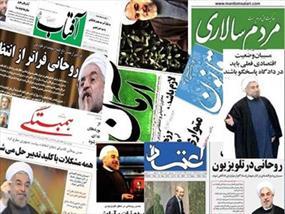 عملکرد ضعیف روحانی داد طرفدارانش را هم درآورد/ اصلاحطلبان: ریزش آرای روحانی قطعی است