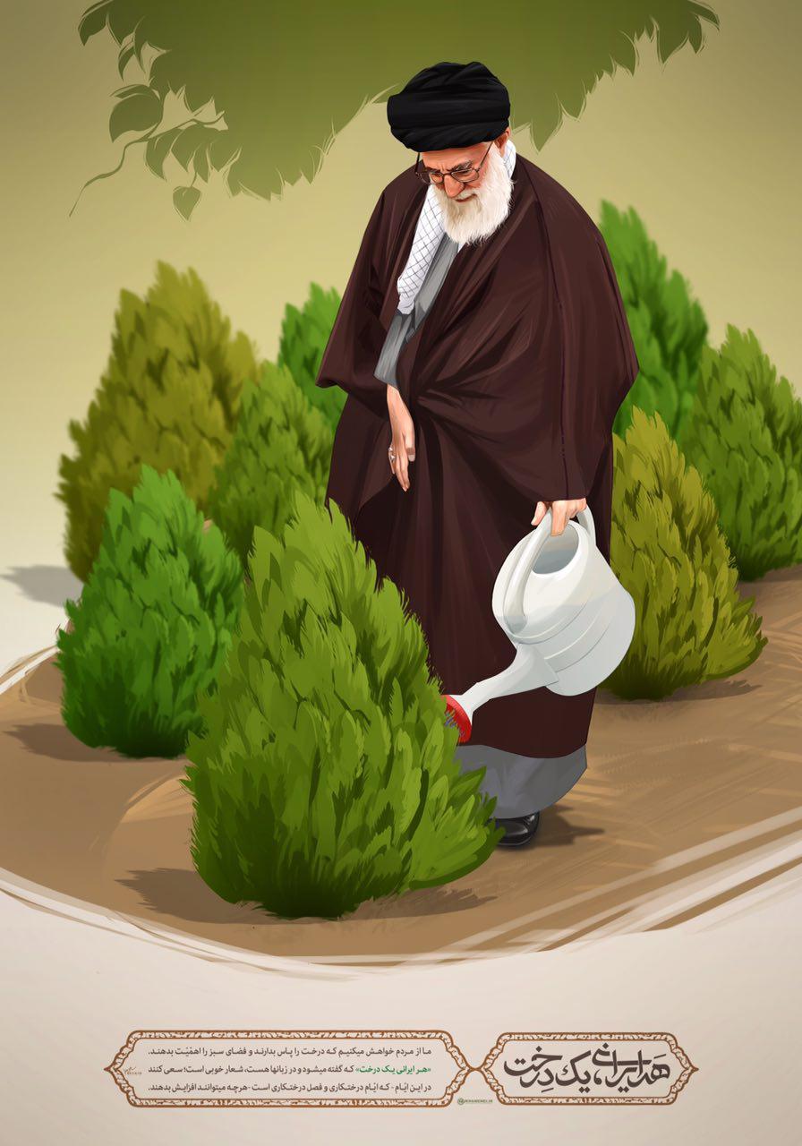 پوستر/ هر ایرانی یک درخت