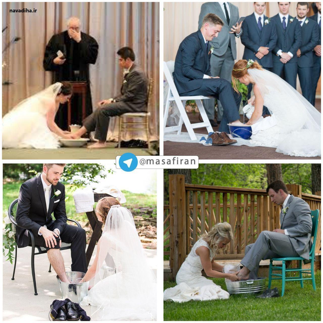 عکس پاشستن عروس برای داماد در غرب!