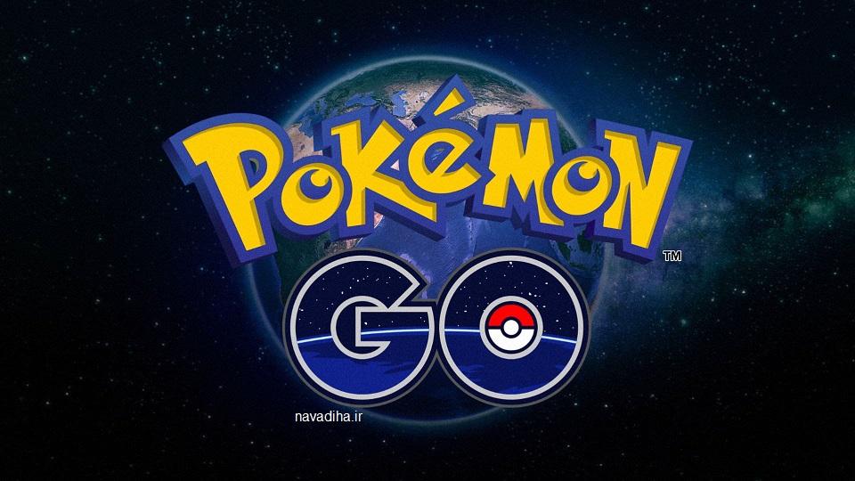 همه چیز درباره بازی پوکمن گو Pokeman Go