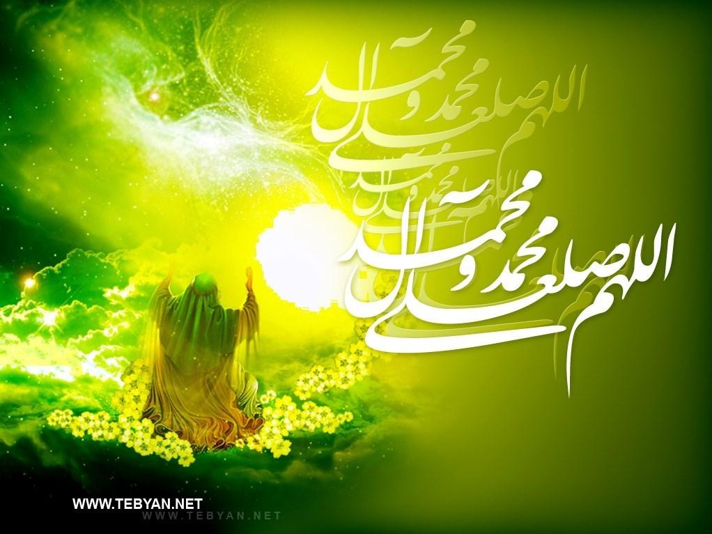 ۲۱ پوستر زیبا مبعث حضرت رسول (ص)