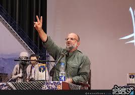 سخنرانی حاج سعید قاسمی در خمینی شهر – اردیبهشت ۱۳۹۶