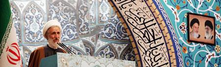آیت الله صدیقی در نماز جمعه : برجام را دوباره با FATF تجربه نکنید/ شعار ارزانی را در زمان برجام هم دادید ولی روزگار مردم را سیاه کردید