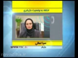 صحبتهای جنجالی صبا کمالی در مورد سینمای ایران