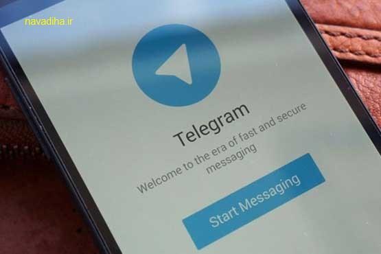 حذف کانالهای مستهجن و جنسی تلگرام در حد ادعا